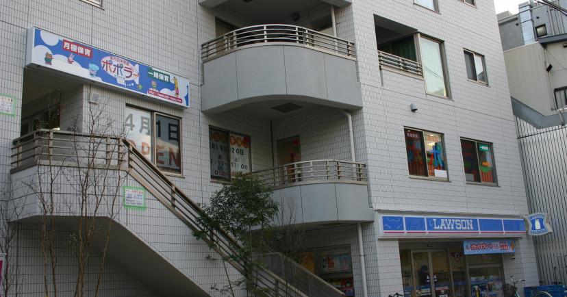 都市型保育園 ポポラー東京調布園