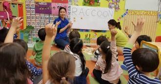 東京international kindercare