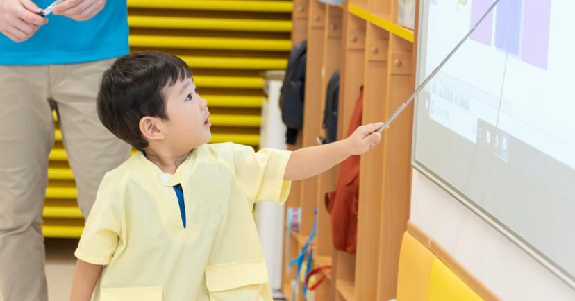 i Kids Star 仙川