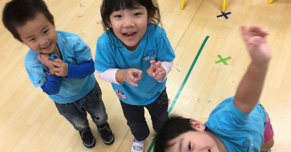 NAS KIDS UNIVERSITY BUNKYO