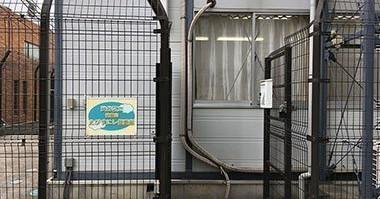 渋谷区立代官山えびすにし保育室