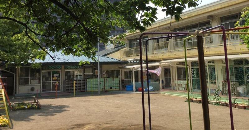 喜沢南保育園