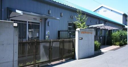 北戸田Jキッズステーション