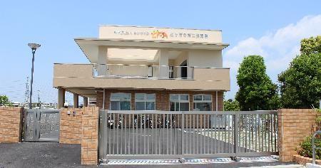 あけぼの第2保育園