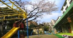 幡ヶ谷第三保育園