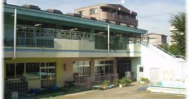 青戸保育園