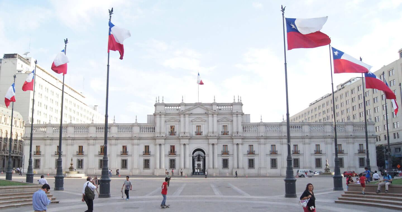 Palacio de la Moneda. Camila Gonalez Herrera.