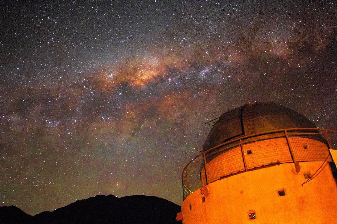 Observatorio Cancana, Valle de Cochiguaz