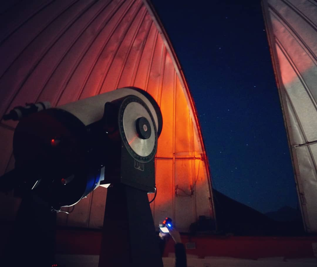 Observatorio Chakana, Valle del Elqui