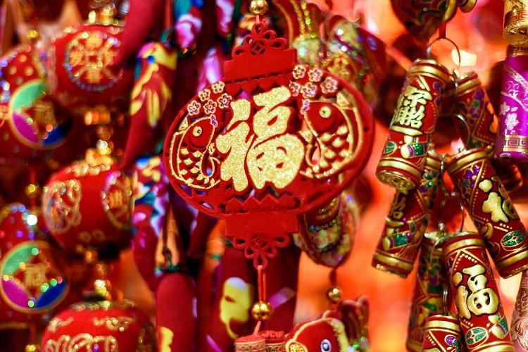 中国の祝祭日