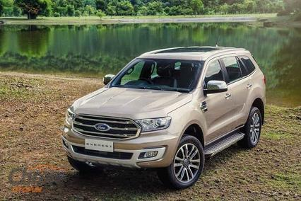 Hà Nội bán xe FORD Everest 1996 AT 2019