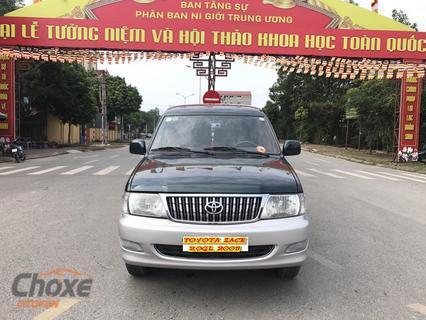 Hà Nội bán xe TOYOTA Zace 2.0 MT 2005