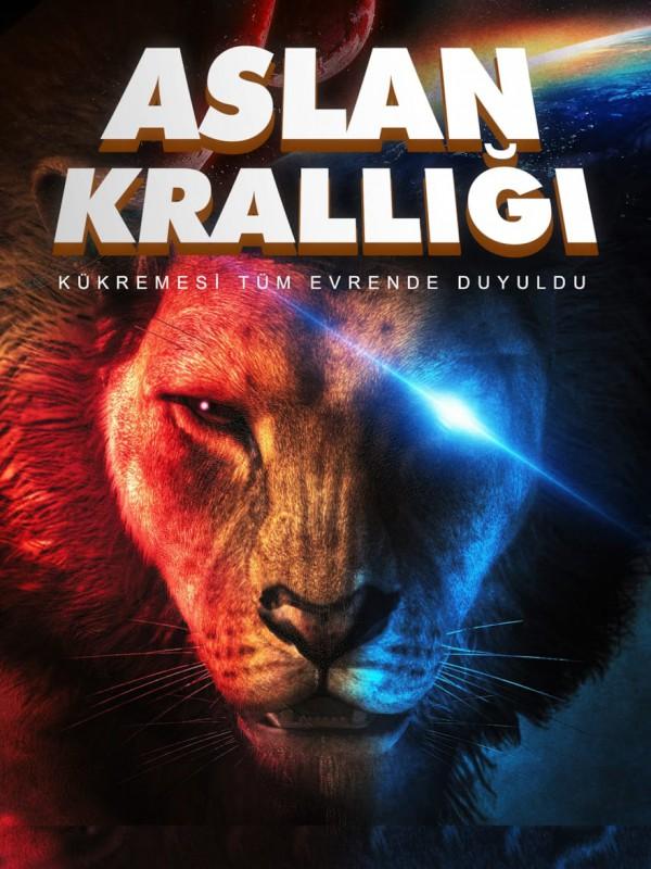 The Lost Lion Kingdom