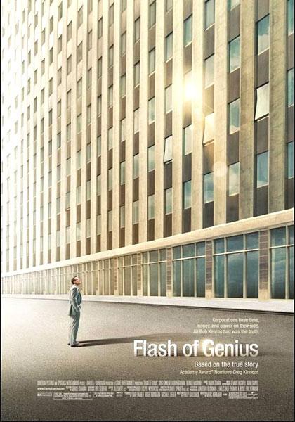 Flash of Genius.