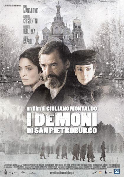 I demoni di San Pietroburgo.