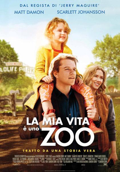 La mia vita è uno zoo.
