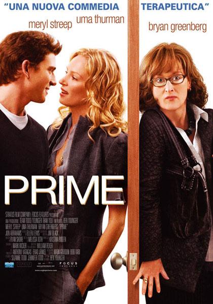 Prime.