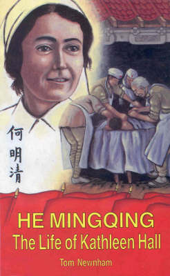 He Ming Qing: the Life of Kathleen Hall