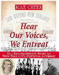 Hear Our Voices, We Entreat