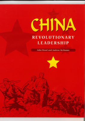 China: Revolutionary Leadership
