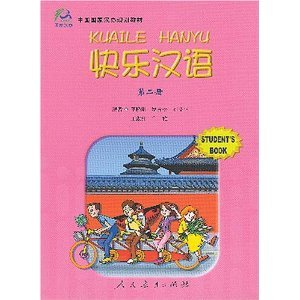 Kuaile Hanyu Book 2 Pupils
