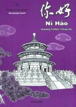 Ni Hao 4: Teachers Handbook