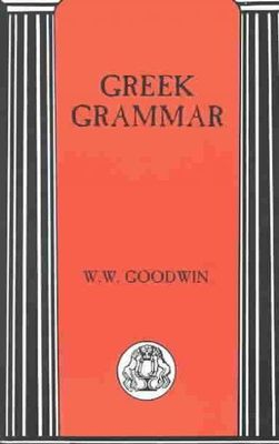 GREEK: Greek Grammar