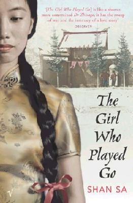 The Girl Who Played Go
