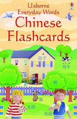 Chinese Flashcards (Usborne Everyday Words)