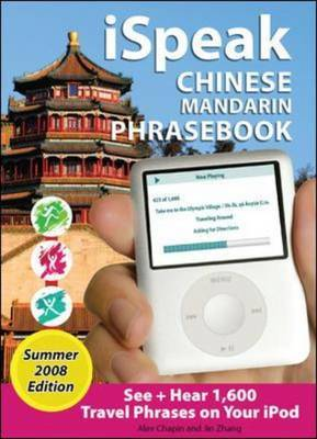 ISpeak Chinese Phrasebook: See + Hear Language for Your IPod: 2008