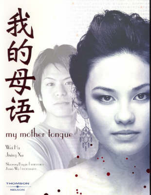 My Mother Tongue: Student Book