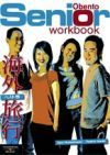 Obento Senior - Workbook with audio CD 1E