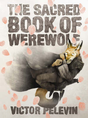The Sacred Book of Werewolf