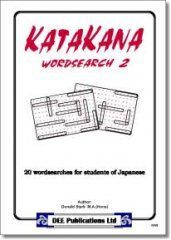 Katakana Wordsearch 2