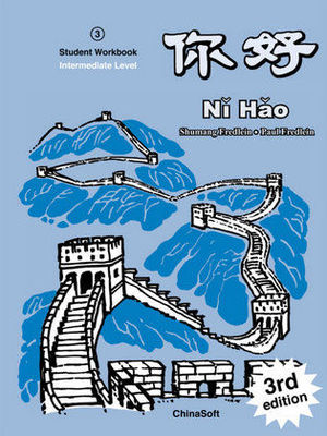 Ni Hao 3 (3ed)  Workbook
