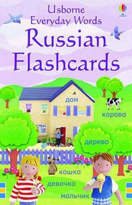 Russian Flashcards (Usborne Everyday Words)