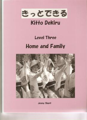 Kitto Dekiru Level 3: Home and Family