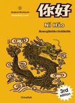 Ni Hao 2 Textbook - 3rd Edition