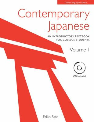 Contemporary Japanese: Volume 1 (With CD)