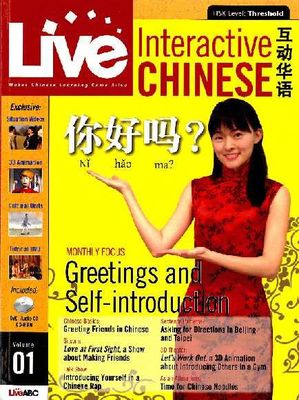 Live Interactive Chinese: Vol 1