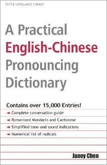 The Practical English-Chinese Pronouncing Dictionary