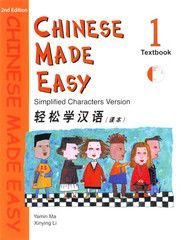 Chinese Made Easy 1 (Book+ CD)