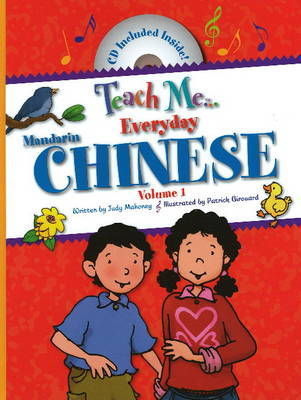Teach Me... Everyday Mandarin Chinese: Vol. 1 [CD]