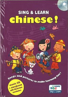 Sing and Learn Chinese Book & CD