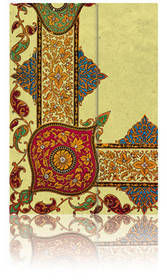 Visions of Paisley Ivory Grande Lined
