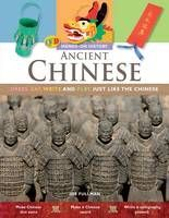 Ancient Chinese (Hands-On History)