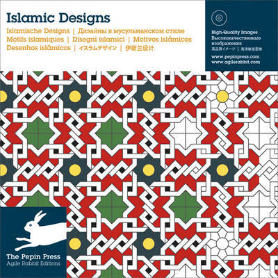 Islamic Designs + CD
