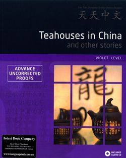Teahouses in China and other stories + CD (Violet Level)