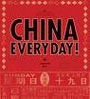 China Everyday !