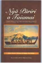Nga Puriri o Taiamai : a political history of Nga Puhi in the inland Bay of Islands